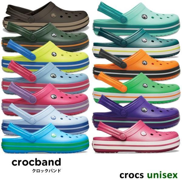 crocs【クロックス】crocband /クロックバンド メンズ レディース サンダル 医療 介護 病院 看護 医療用 社内 会社 仕事 ケイマン|clustic-r