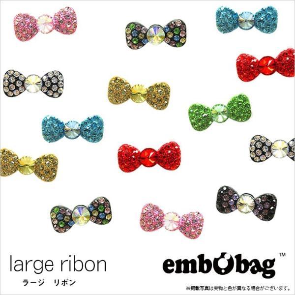シューチャーム / embobag エンボバッグ (symbols/シンボル) Large Ribon/ラージ リボン