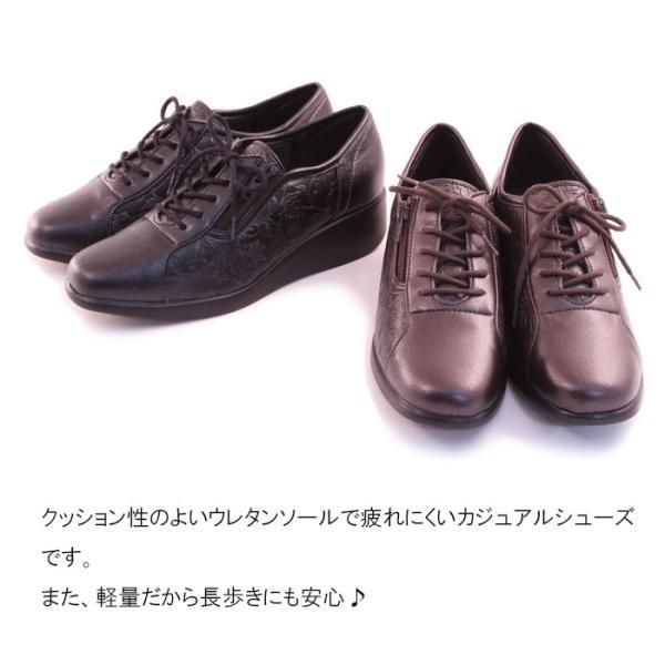 GOTOU SANGYO (後藤産業)ミセスカジュアルコンフォートレースアップシューズ 45-3570 日本製/国産/Made In Japanミセス3E/EEE21.5センチ~24.5センチ