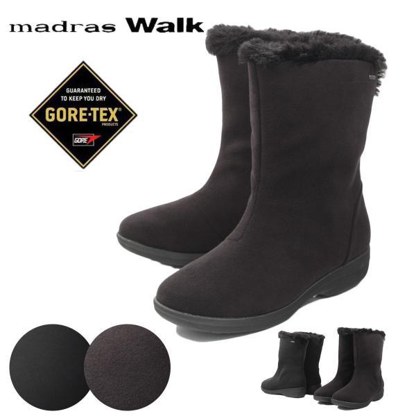 madras Walk マドラスウォークブーツボア付き2WAYブーツ mwl2110