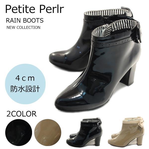 Petite Perlr プチペルルブーツ バックリボン☆レインブーツ pp5266