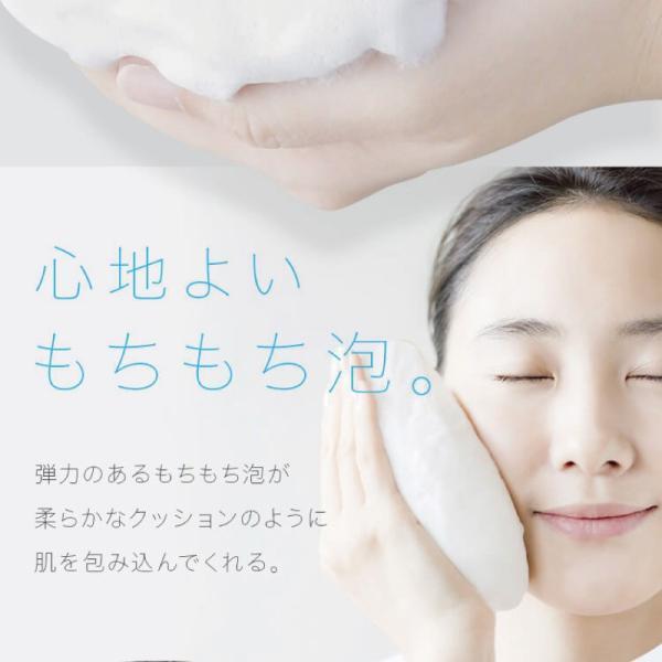 どろ豆乳石鹸どろあわわ|cm-japan|16