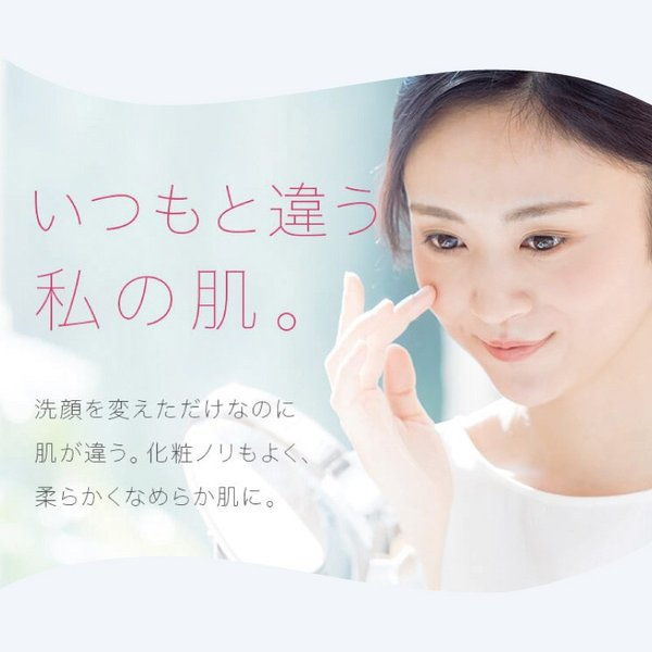 どろ豆乳石鹸どろあわわ|cm-japan|18