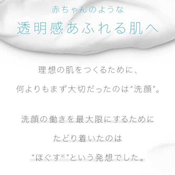 どろ豆乳石鹸どろあわわ|cm-japan|20