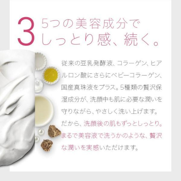 どろあわわ くろあわわ リニューアル版 洗顔 石鹸 泡立てネット付 お試し 2個 セット|cm-japan|17