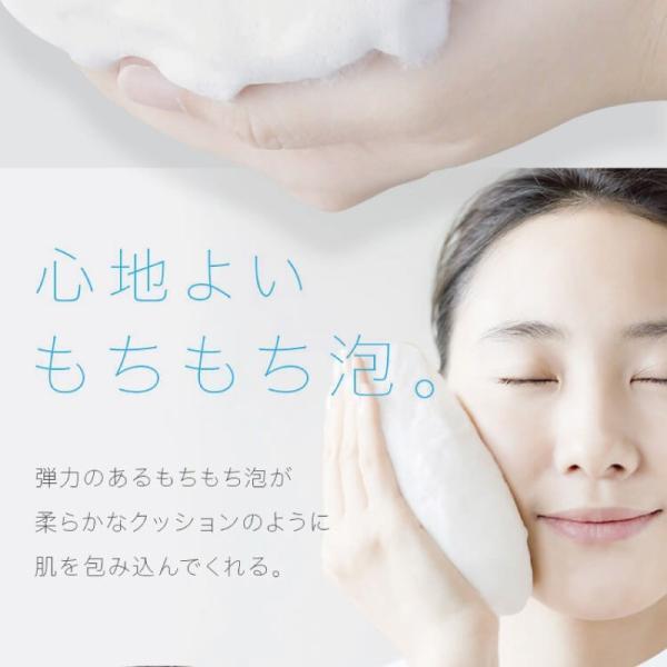 どろあわわ くろあわわ リニューアル版 洗顔 石鹸 泡立てネット付 お試し 2個 セット|cm-japan|18