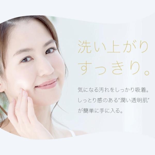 どろあわわ くろあわわ リニューアル版 洗顔 石鹸 泡立てネット付 お試し 2個 セット|cm-japan|19