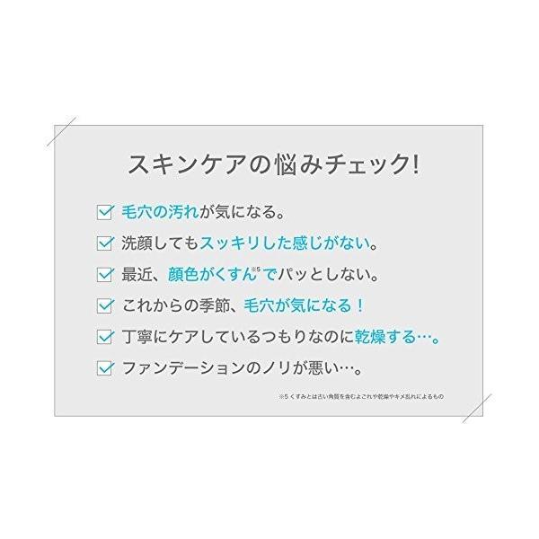 どろあわわ くろあわわ リニューアル版 洗顔 石鹸 泡立てネット付 お試し 2個 セット|cm-japan|03