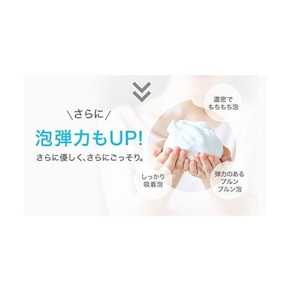 どろあわわ くろあわわ リニューアル版 洗顔 石鹸 泡立てネット付 お試し 2個 セット|cm-japan|04