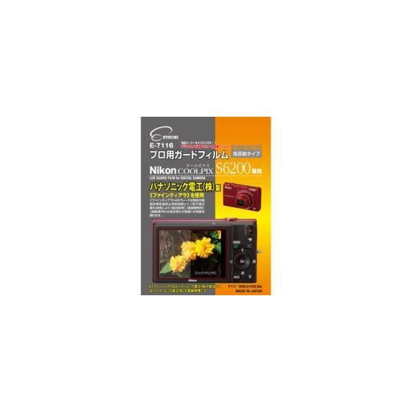 ☆エツミ プロ用ガードフィルム  ニコンCOOLPIX S6200 専用 E-7116