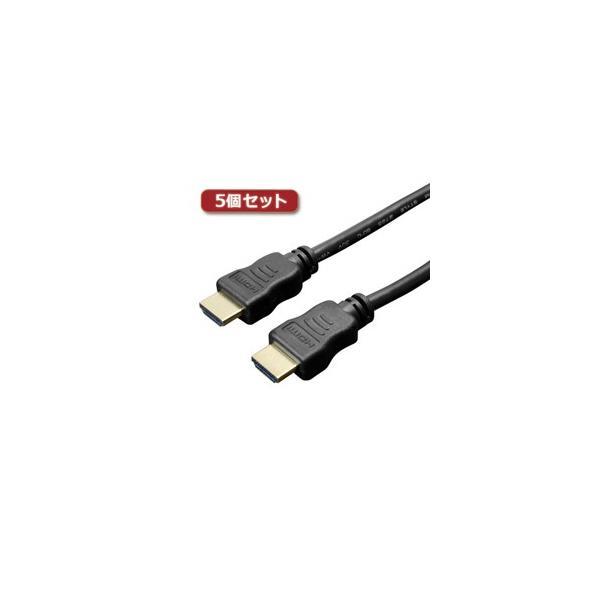 5個セット ミヨシ HDMIケーブル スタンダードタイプ 3m ブラック HDC-30/BKX5