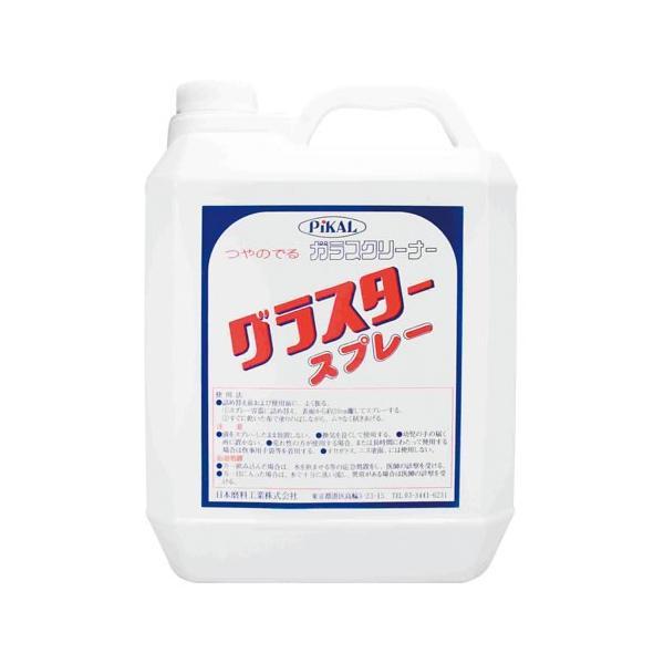 日本磨料工業 PIKAL(ピカール) グラスタ−スプレ−4L 数量1 品番 26200
