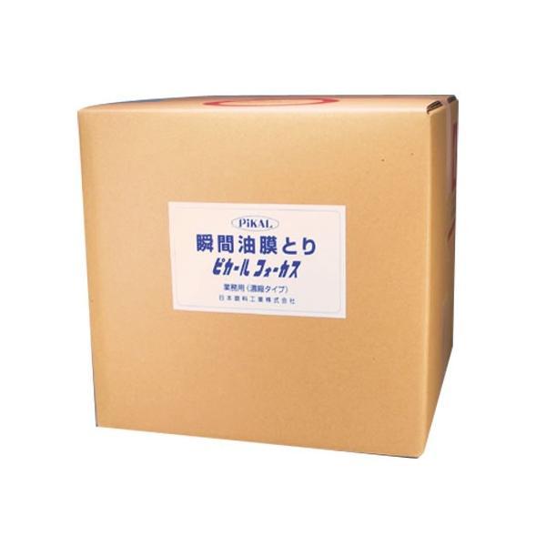 日本磨料工業 PIKAL(ピカール) 瞬間油膜取りCパック18L 数量1 品番 61920