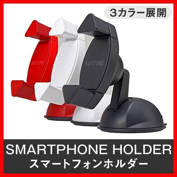 【お得】スマホ用 スタンド 車載ホルダー CKT-01 カーナビ NAVITIME ナビタイム|cnsp-shop