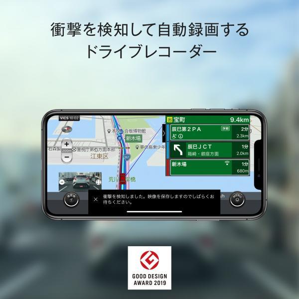 カーナビ タイム180日ライセンス Android iPhone iPad タブレット対応 渋滞情報対応 地図自動更新 ポータブルナビ NAVITIME ドラレコ、CarPlayに対応!|cnsp-shop|03