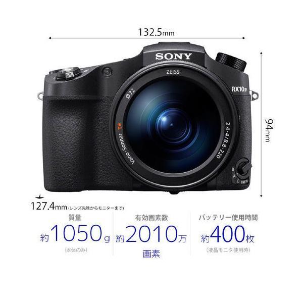 ソニー SONY デジタルスチルカメラ Cyber-shot(サイバーショット) RX10 IV DSC-RX10M4 DSCRX10M4/カメラ デジタルカメラ ブラック|co-chi|07