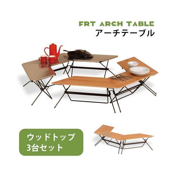アウトドアテーブル【ウッドトップ/3台セット】/キャンプ レジャーテーブル ローテーブル 木製 ピクニックテーブル テーブル ヘキサテーブル アウトドア 大…