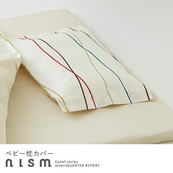 ベビーサイズ 枕カバー(単品)/ベビー ベビー用 枕 枕用 カバー 枕用カバー 25×35cm 25×35 綿100% 赤ちゃん まくらカバー マクラカバー