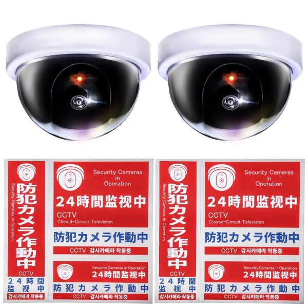 ダミーカメラ (2個) 防犯ステッカー 防水/耐光(内貼1式、普通1式) 防犯カメラ ダミー 監視カメラ 防犯シール (on/off機能無)|co-goods