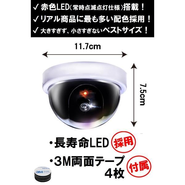 ダミーカメラ (2個) 防犯ステッカー 防水/耐光(内貼1式、普通1式) 防犯カメラ ダミー 監視カメラ 防犯シール (on/off機能無)|co-goods|03