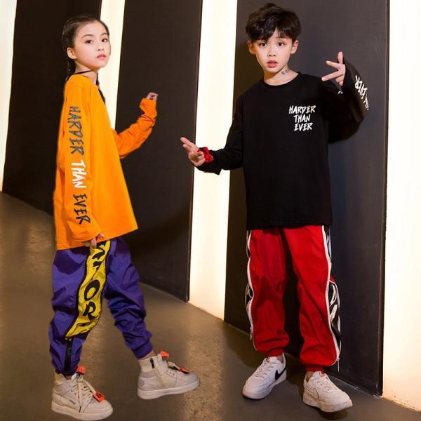 キッズ ダンス衣装 ヒップホップ キッズダンス ヒップホップ衣装 キッズ 韓国子供服  練習着 HIPHOP JAZZ DS キッズ 体操服 18xh519 co-tyiya