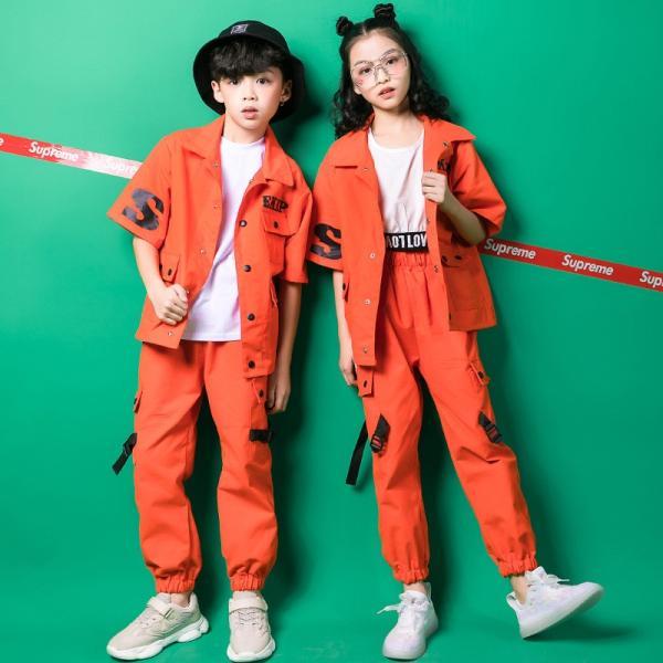 オレンジ キッズ ダンス衣装 ヒップホップ セットアップ HIPHOP 男の子 女の子 秋 男女兼用 ジャズダンス シャツ ダンストップス ダンスパンツ 練習着 18xh88 co-tyiya