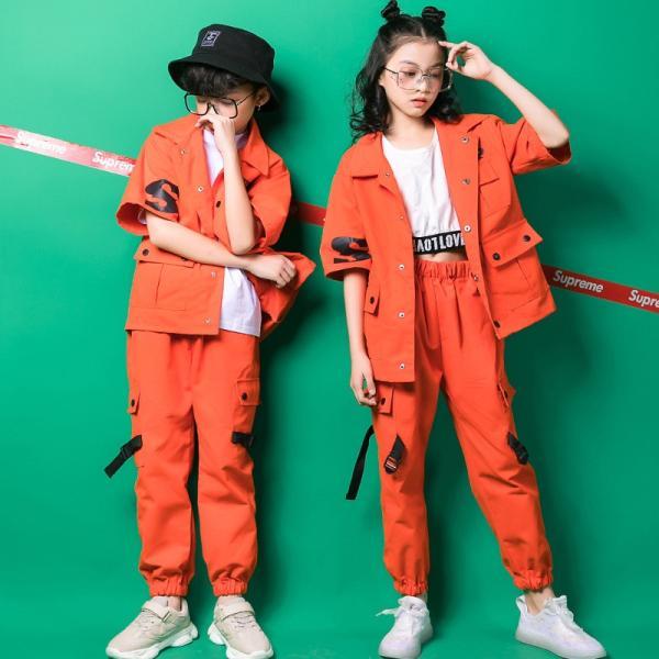 オレンジ キッズ ダンス衣装 ヒップホップ セットアップ HIPHOP 男の子 女の子 秋 男女兼用 ジャズダンス シャツ ダンストップス ダンスパンツ 練習着 18xh88 co-tyiya 02