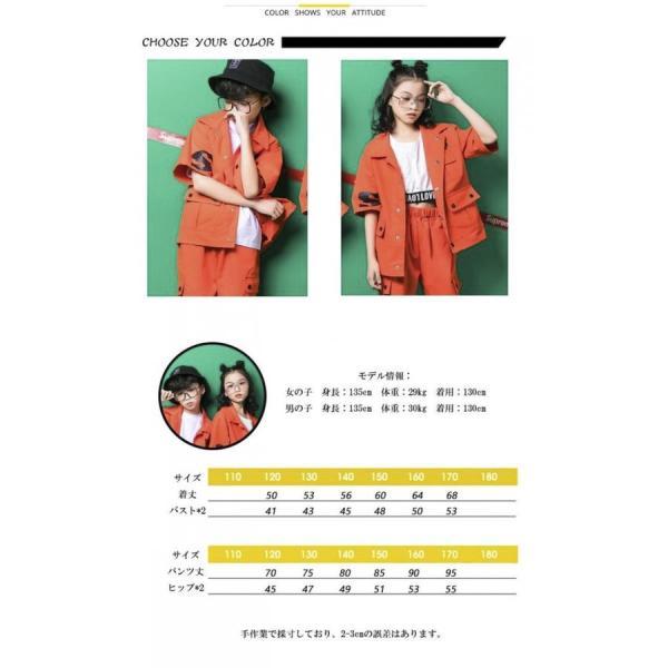 オレンジ キッズ ダンス衣装 ヒップホップ セットアップ HIPHOP 男の子 女の子 秋 男女兼用 ジャズダンス シャツ ダンストップス ダンスパンツ 練習着 18xh88 co-tyiya 15
