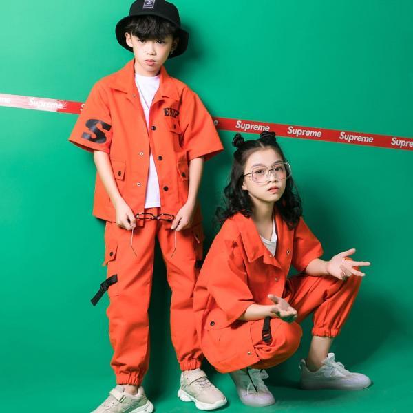 オレンジ キッズ ダンス衣装 ヒップホップ セットアップ HIPHOP 男の子 女の子 秋 男女兼用 ジャズダンス シャツ ダンストップス ダンスパンツ 練習着 18xh88 co-tyiya 04