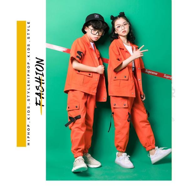 オレンジ キッズ ダンス衣装 ヒップホップ セットアップ HIPHOP 男の子 女の子 秋 男女兼用 ジャズダンス シャツ ダンストップス ダンスパンツ 練習着 18xh88 co-tyiya 05