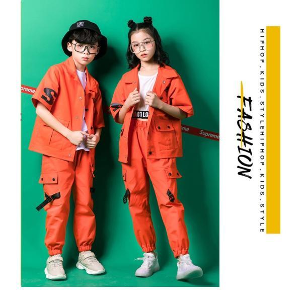 オレンジ キッズ ダンス衣装 ヒップホップ セットアップ HIPHOP 男の子 女の子 秋 男女兼用 ジャズダンス シャツ ダンストップス ダンスパンツ 練習着 18xh88 co-tyiya 06