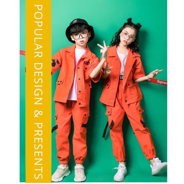 オレンジ キッズ ダンス衣装 ヒップホップ セットアップ HIPHOP 男の子 女の子 秋 男女兼用 ジャズダンス シャツ ダンストップス ダンスパンツ 練習着 18xh88 co-tyiya 07