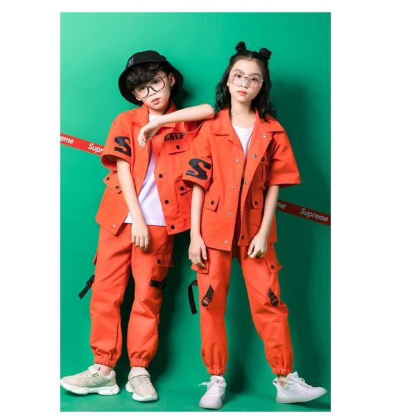 オレンジ キッズ ダンス衣装 ヒップホップ セットアップ HIPHOP 男の子 女の子 秋 男女兼用 ジャズダンス シャツ ダンストップス ダンスパンツ 練習着 18xh88 co-tyiya 08