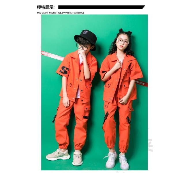 オレンジ キッズ ダンス衣装 ヒップホップ セットアップ HIPHOP 男の子 女の子 秋 男女兼用 ジャズダンス シャツ ダンストップス ダンスパンツ 練習着 18xh88 co-tyiya 09