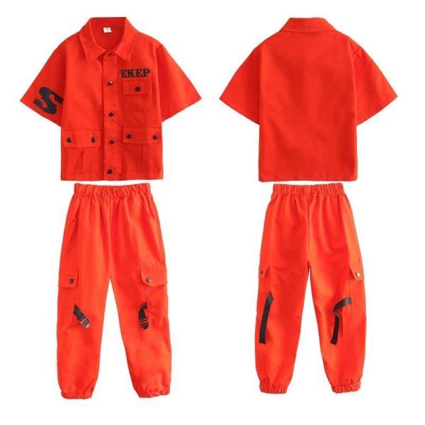 オレンジ キッズ ダンス衣装 ヒップホップ セットアップ HIPHOP 男の子 女の子 秋 男女兼用 ジャズダンス シャツ ダンストップス ダンスパンツ 練習着 18xh88 co-tyiya 10