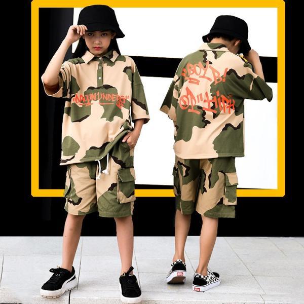 ダンス衣装 ヒップホップ HIPHOP セットアップ 迷彩 キッズ 子供 大人 レディース メンズ ダンス 迷彩パンツ ズボン Tシャツ 練習着 ジャズダンス ウエア|co-tyiya|06