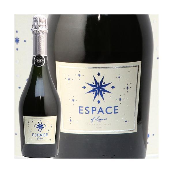 チリワイン/スパークリングワイン/シャンパン/あすつく