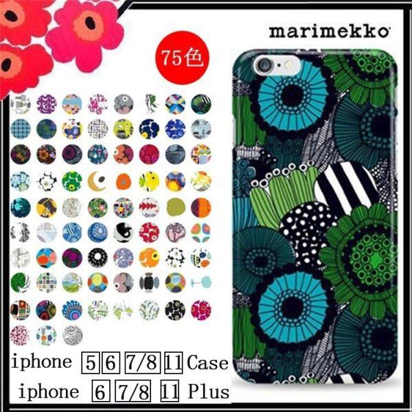 5cb008b251 送料無料 マリメッコ marimekko花柄 スマホケース iPhone5 iPhone6/6s iPhone6/6s plus iPhone7 ...