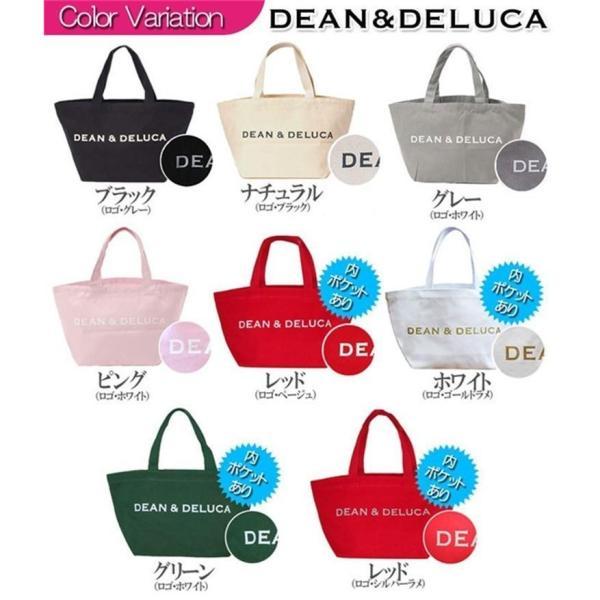 2枚セット DEAN&DELUCA ディーン&デルーカ トートバック エコバッグ コットン レディース S/L   13colors