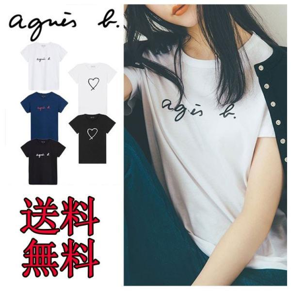 アニエスベー レディース Tシャツ 半袖 カットソー ロゴTシャツ コットン100% agnes b. ブラック ホワイト ネイビー 並行輸入品 ショッパー付き! cobalt-shop
