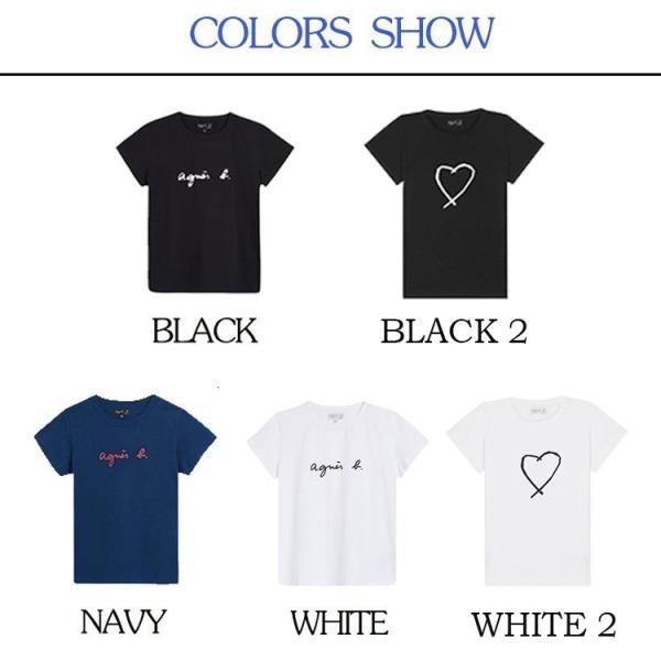 アニエスベー レディース Tシャツ 半袖 カットソー ロゴTシャツ コットン100% agnes b. ブラック ホワイト ネイビー 並行輸入品 ショッパー付き! cobalt-shop 02