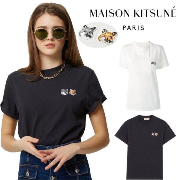 在庫処分!MAISON KITSUNE メゾン キツネ  ロゴ Tシャツ DOUBLE FOX HEAD 半袖 メンズ レディース ユニセックス 人気シャツ 半袖Tシャツ