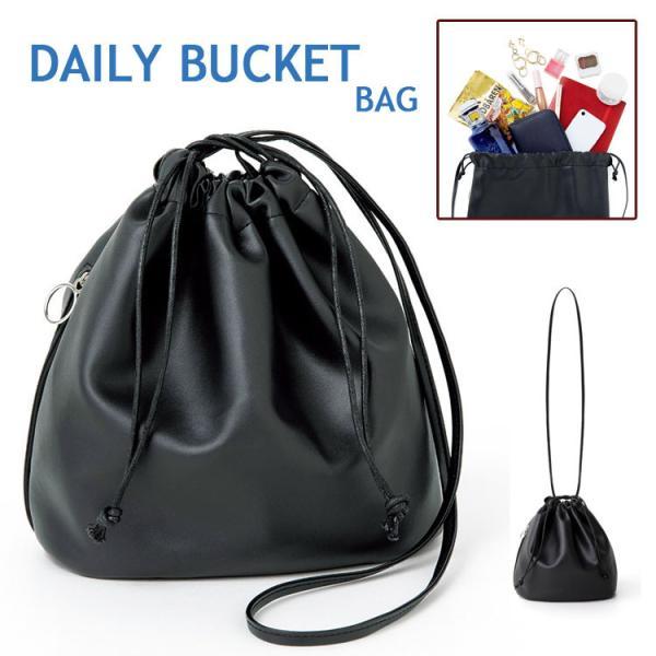 DAILY BUCKET BAG 巾着型デイリーバッグ  トートバック ショルダーバッグ PUレザー 雑誌付録 軽量