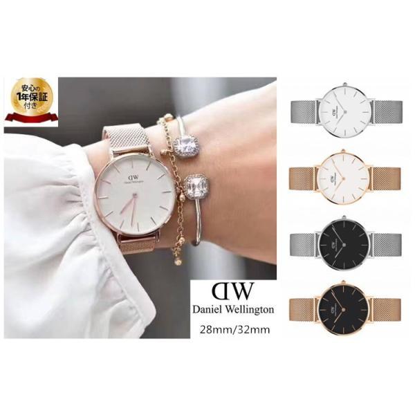 Daniel Wellington Classic Petite【1年保証】ダニエルウェリントン クラシックペティート レディース 腕時計  ウォッチ 32mm|cobalt-shop