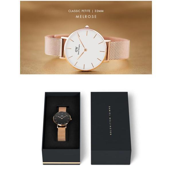 Daniel Wellington Classic Petite【1年保証】ダニエルウェリントン クラシックペティート レディース 腕時計  ウォッチ 32mm|cobalt-shop|04