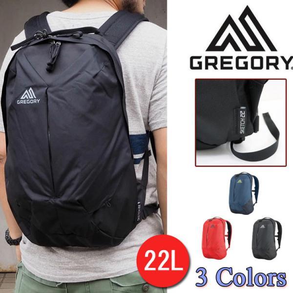 グレゴリー GREGORY スケッチ22  SKETCH22 バッグパック  22L メンズ バッグ リュックサック デイパック 大容量 バッグ アウトドア ブランド 通学 通勤