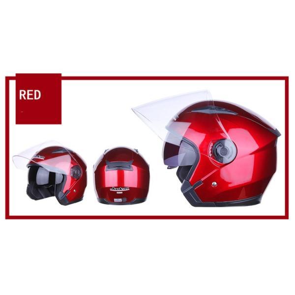 バイクヘルメット フルフェイス JIEKAI JK-512 Bike Helmet ジェットヘルメット 軽量 オフロード メンズ シールド付き|cobalt-shop|02