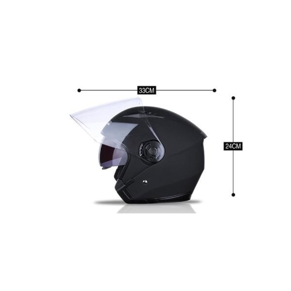 バイクヘルメット フルフェイス JIEKAI JK-512 Bike Helmet ジェットヘルメット 軽量 オフロード メンズ シールド付き|cobalt-shop|11
