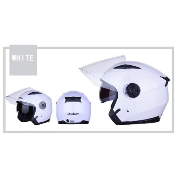 バイクヘルメット フルフェイス JIEKAI JK-512 Bike Helmet ジェットヘルメット 軽量 オフロード メンズ シールド付き|cobalt-shop|03