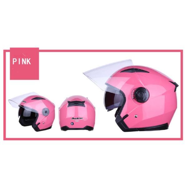 バイクヘルメット フルフェイス JIEKAI JK-512 Bike Helmet ジェットヘルメット 軽量 オフロード メンズ シールド付き|cobalt-shop|05